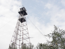 Old Fire Tower, Luskville